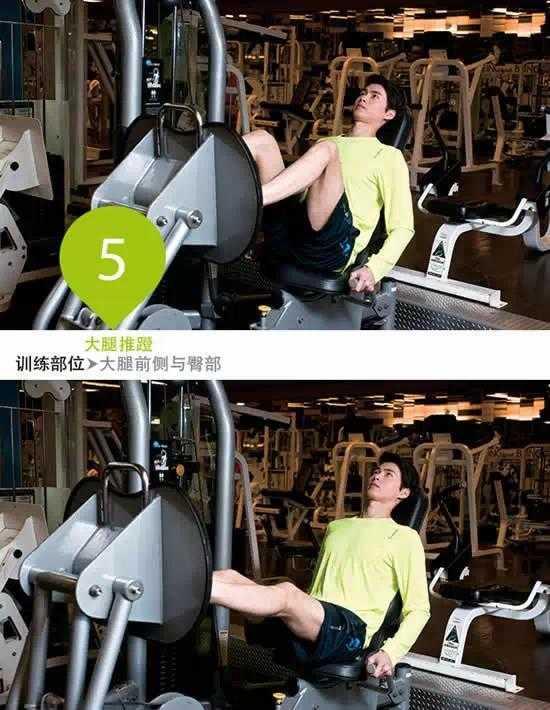 健身男模特 8个健身动作塑造男模身材